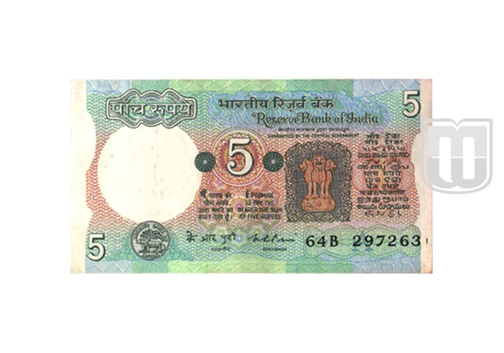 Rupees | 5-17 | O