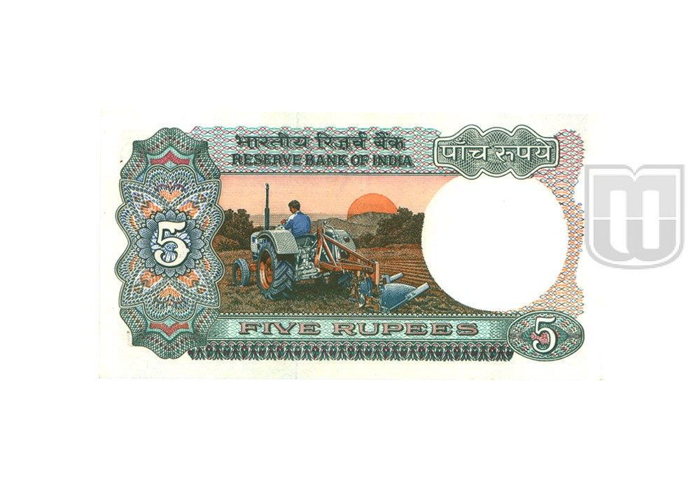 Rupees | 5-19 | R