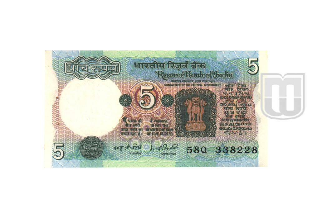 Rupees | 5-19 | O