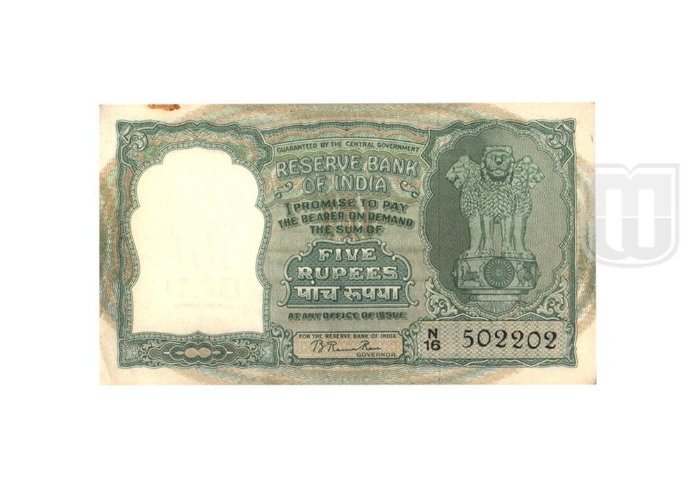 Rupees | 5-2 | O