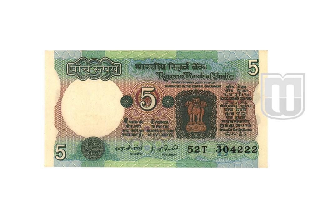 Rupees | 5-20 | O
