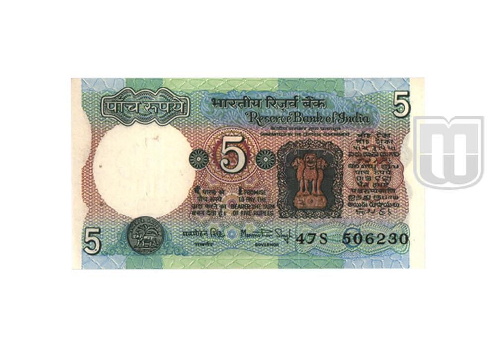 Rupees | 5-22 | O