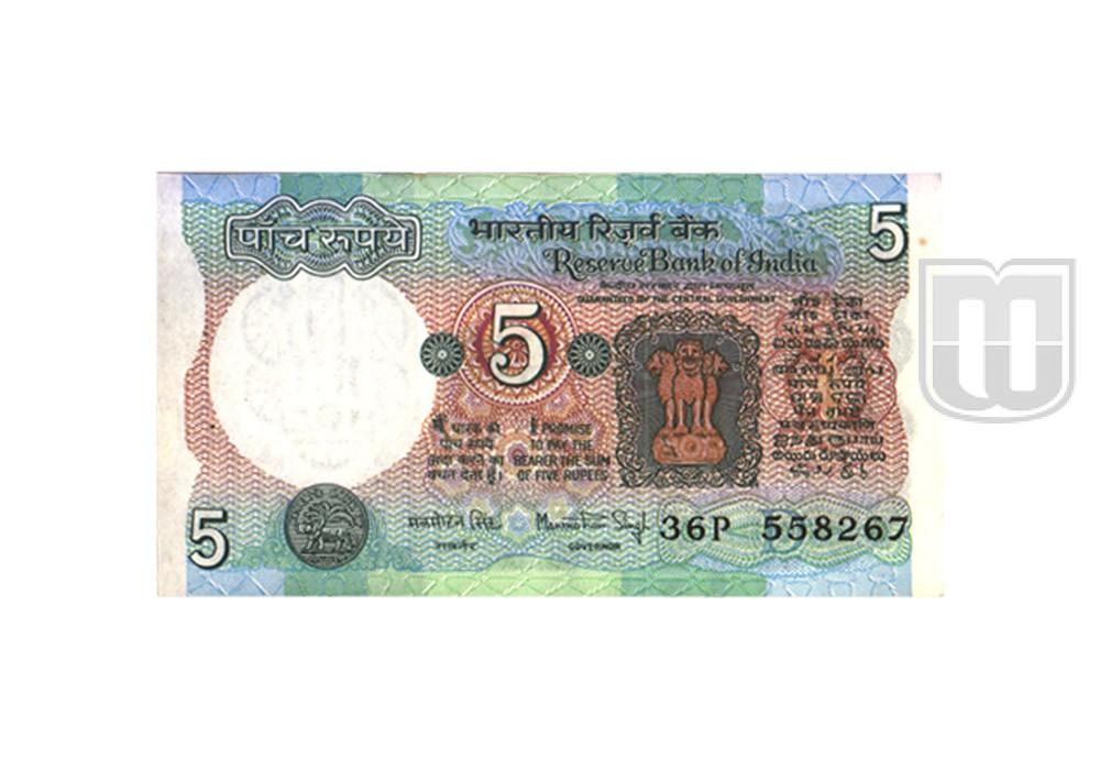 Rupees | 5-23 | O