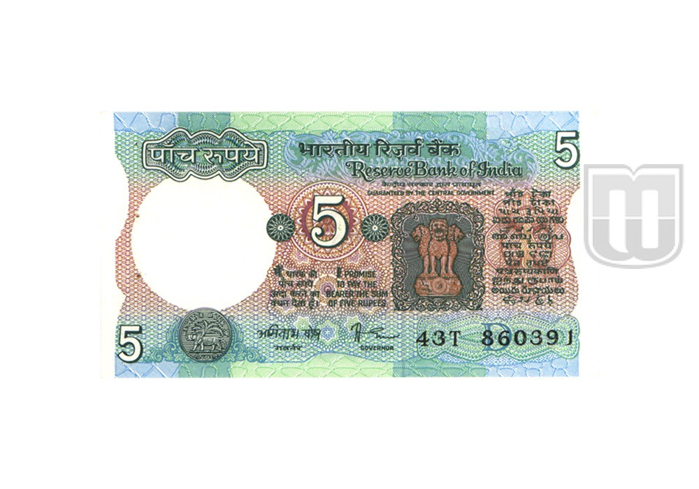 Rupees | 5-24 | O