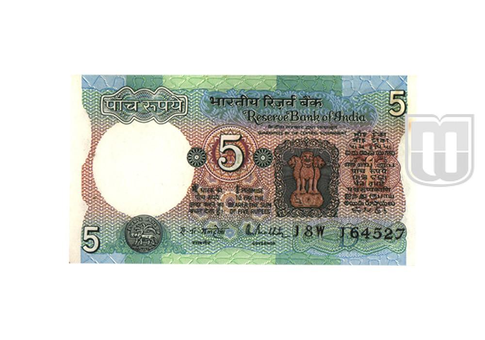 Rupees | 5-25 | O