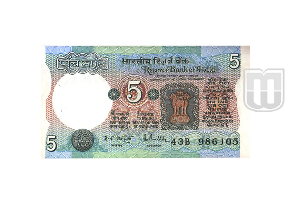 Rupees | 5-26 | O
