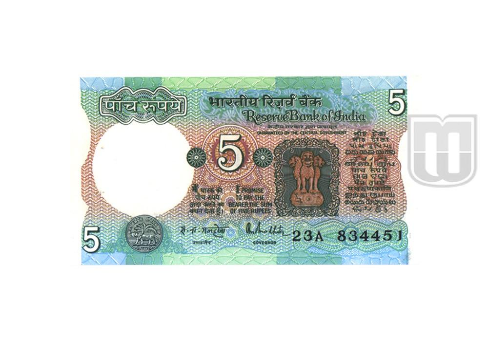 Rupees | 5-28 | O