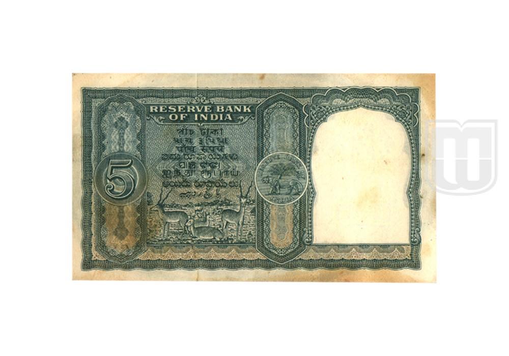 Rupees   5-3   R