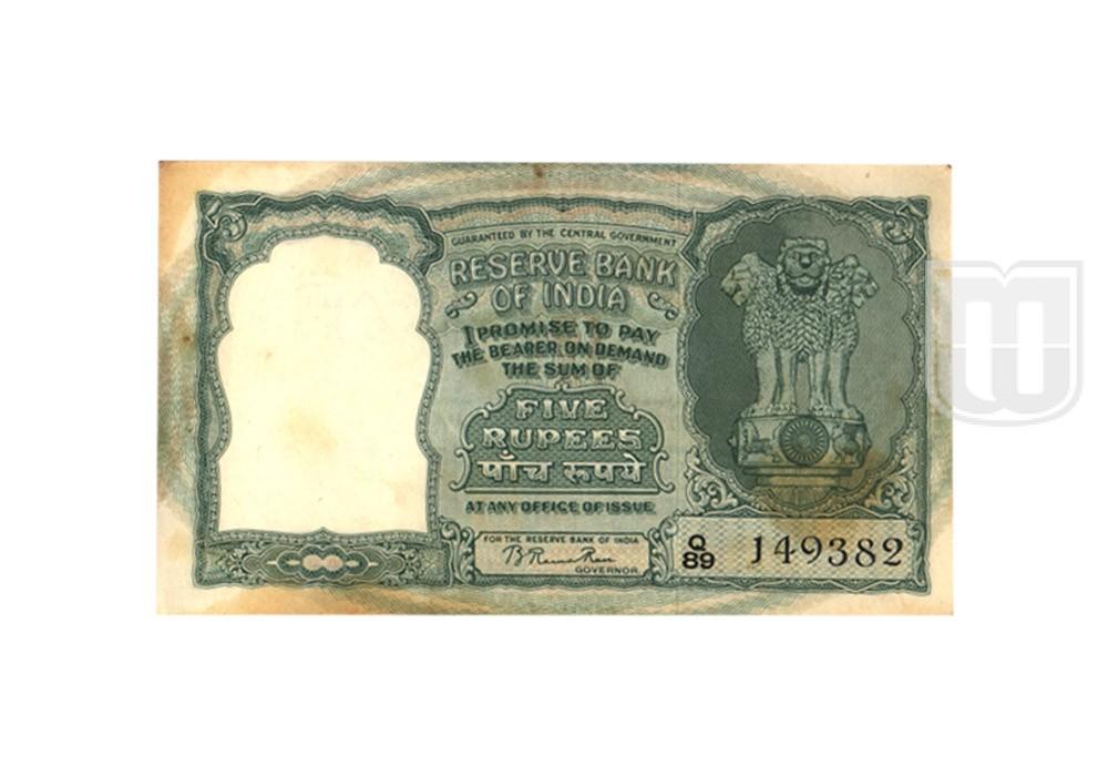Rupees | 5-3 | O