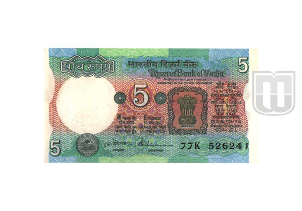Rupees | 5-31 | O