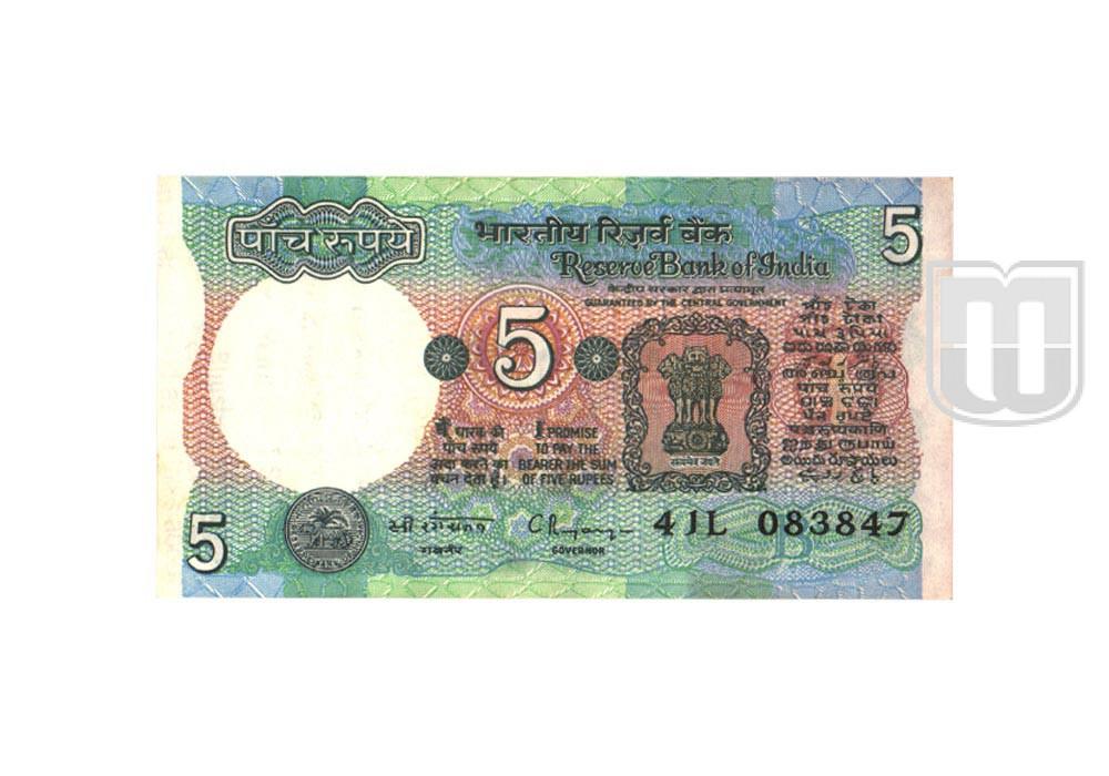 Rupees | 5-32 | O