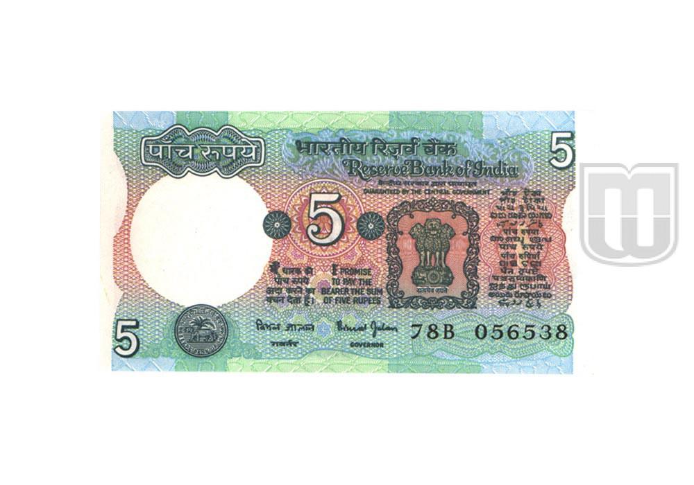 Rupees | 5-33 | O