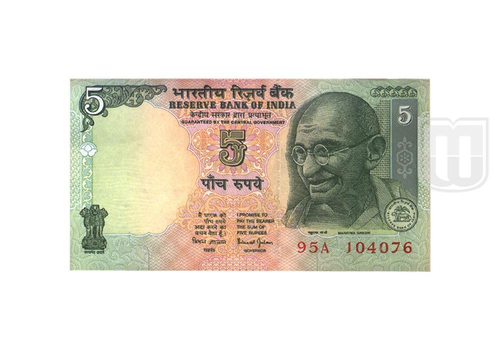 Rupees | 5-34 | O
