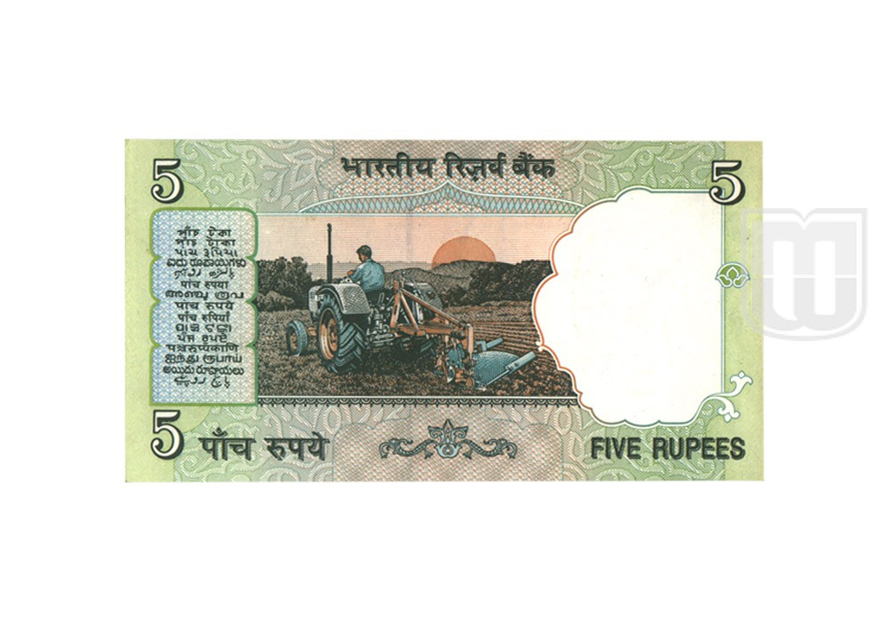 Rupees | 5-36 | R