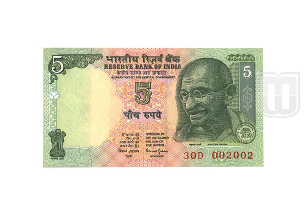 Rupees | 5-36 | O