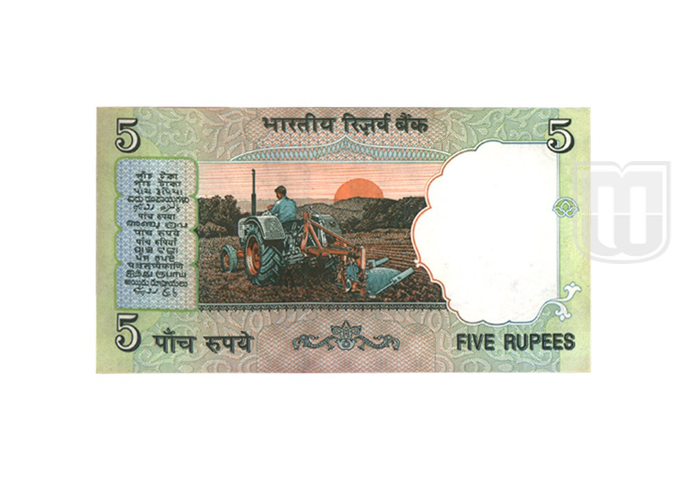 Rupees | 5-37 | R