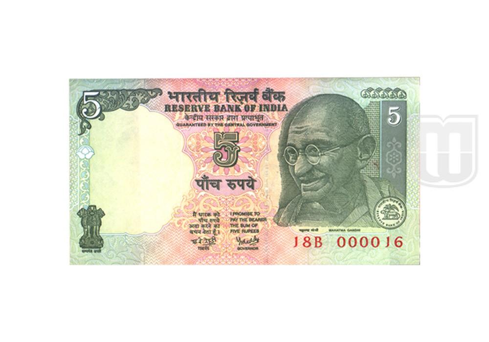 Rupees | 5-37 | O