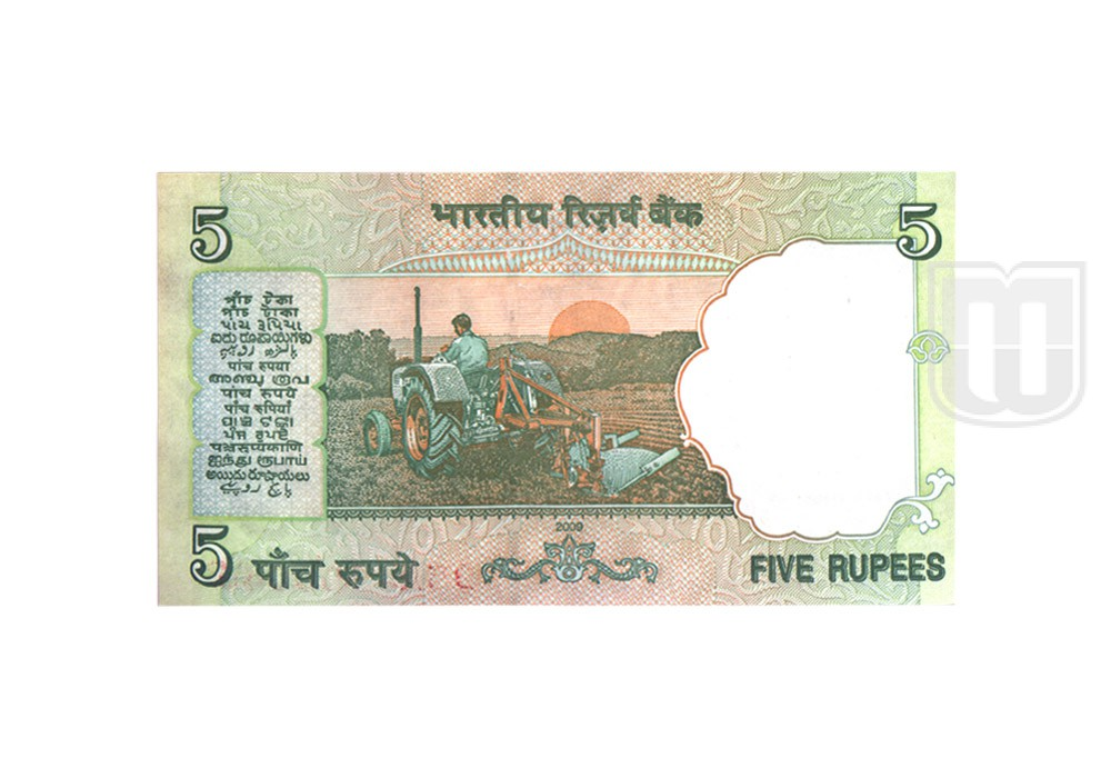 Rupees | 5-40 | R