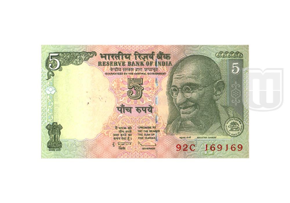 Rupees | 5-40 | O