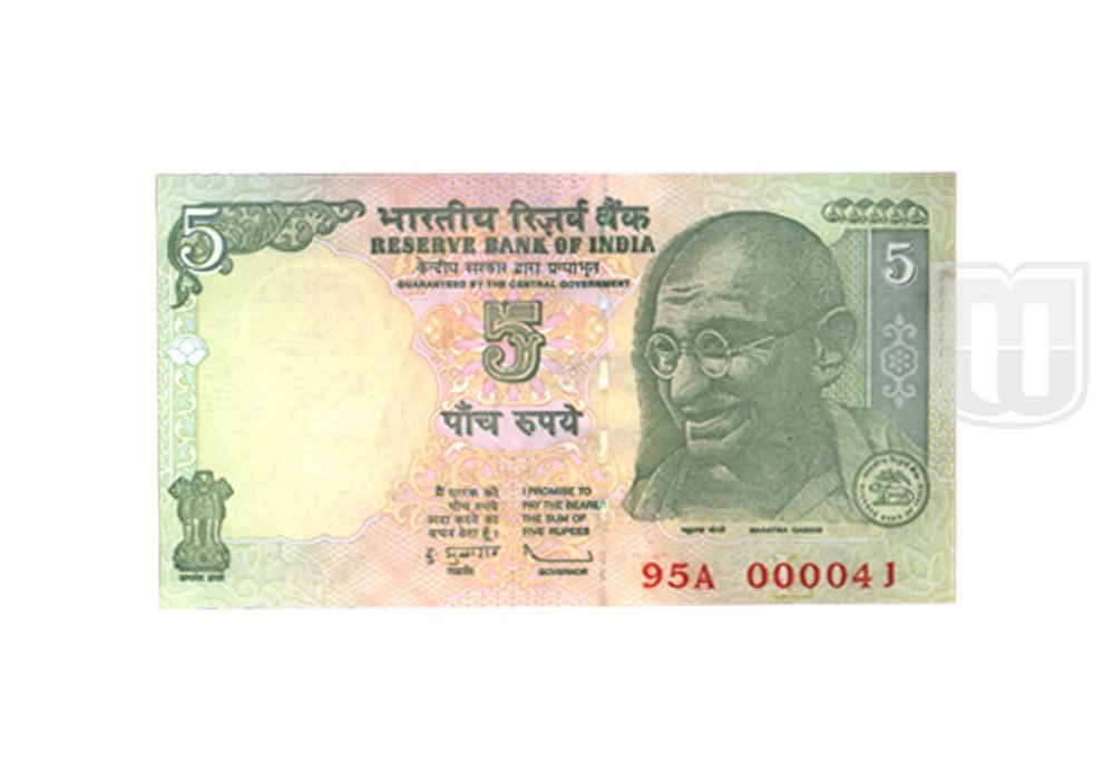 Rupees | 5-41 | O