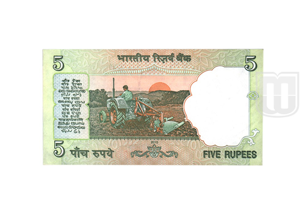 Rupees | 5-42 | R