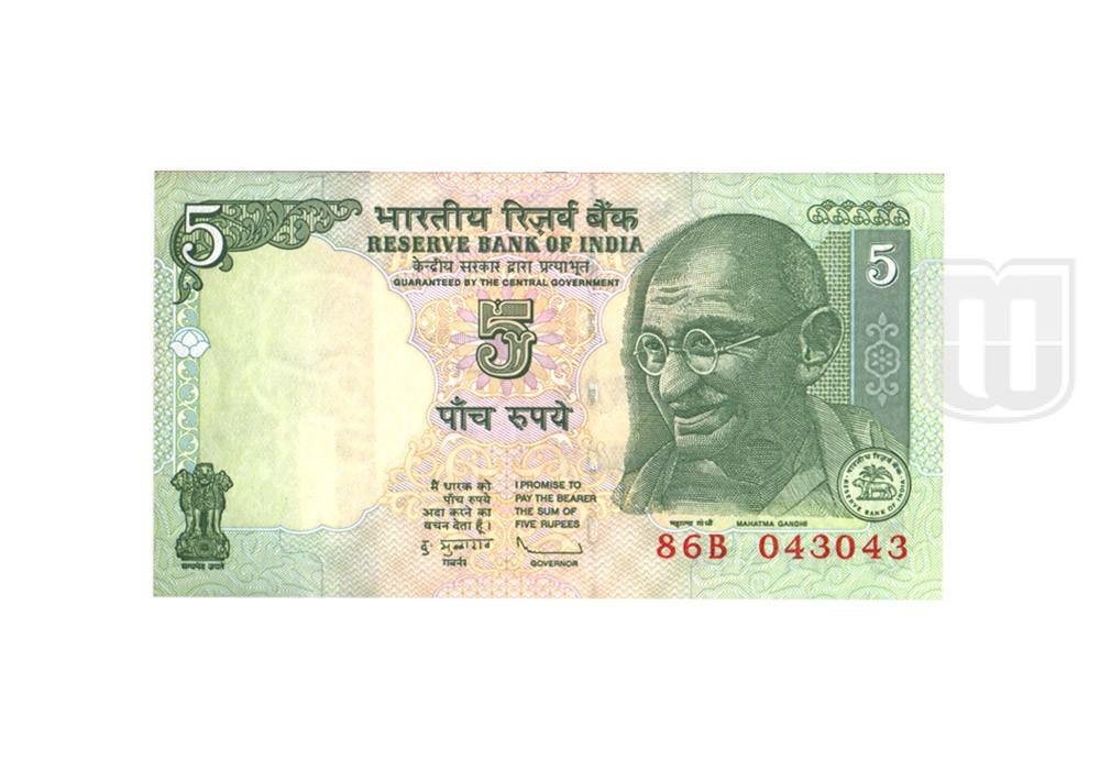 Rupees | 5-42 | O