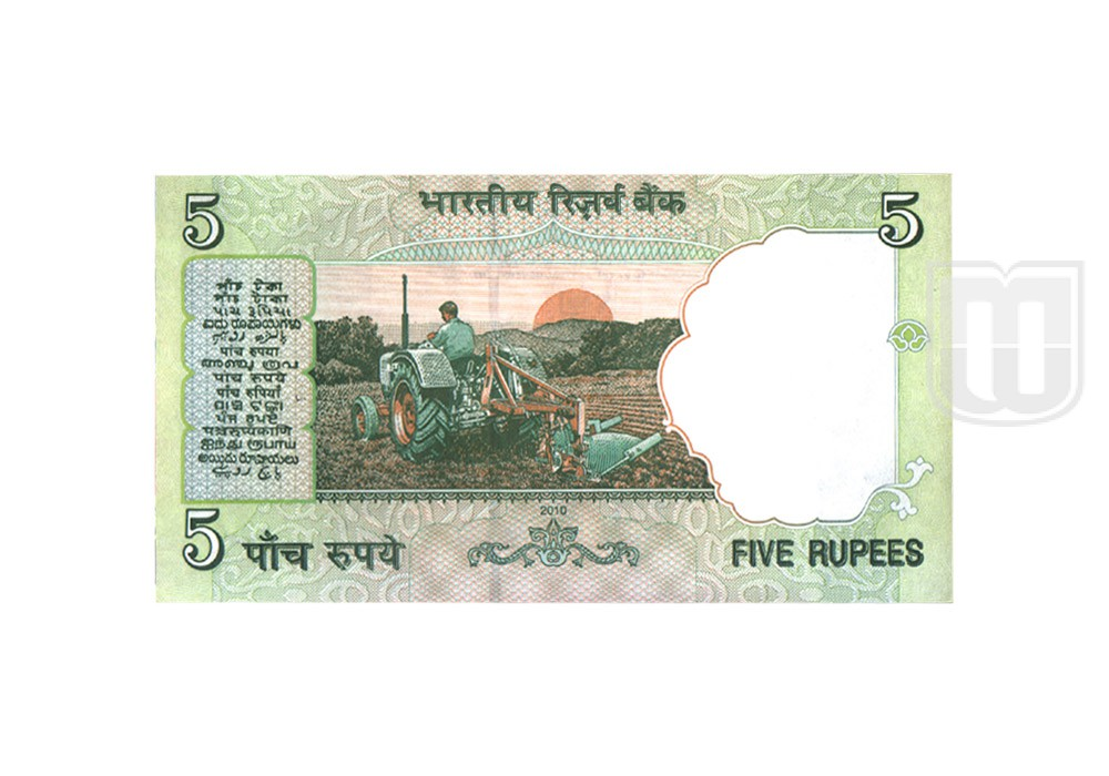 Rupees | 5-43 | R