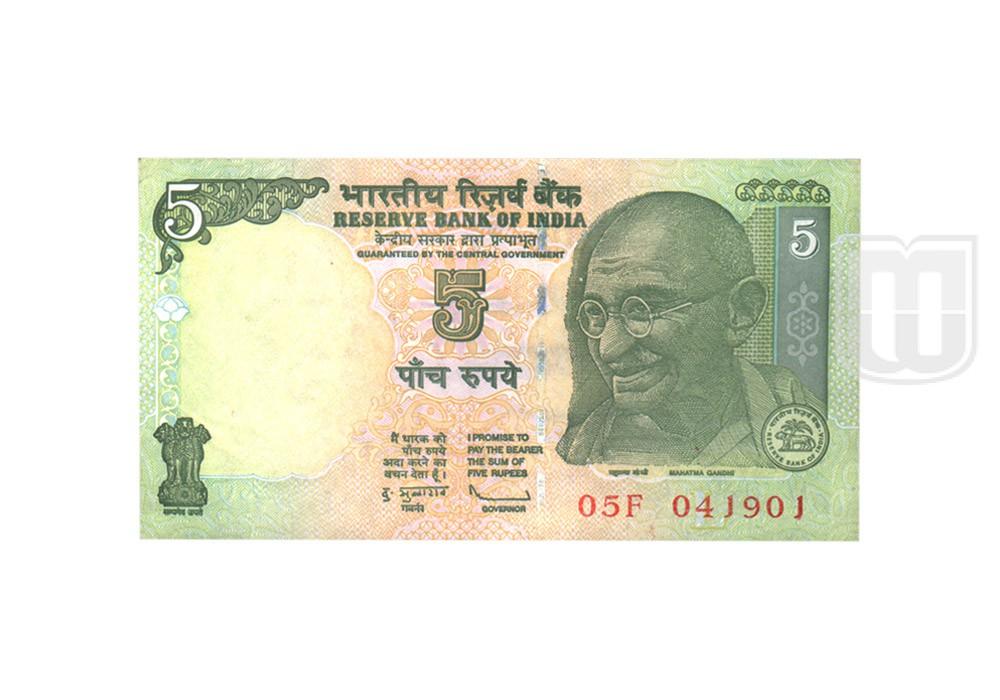 Rupees | 5-43 | O