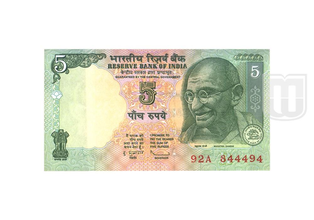 Rupees | 5-44 | O