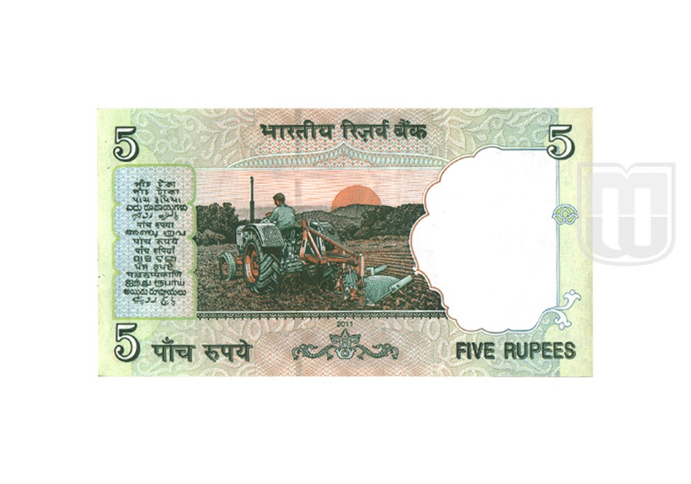 Rupees | 5-45 | R