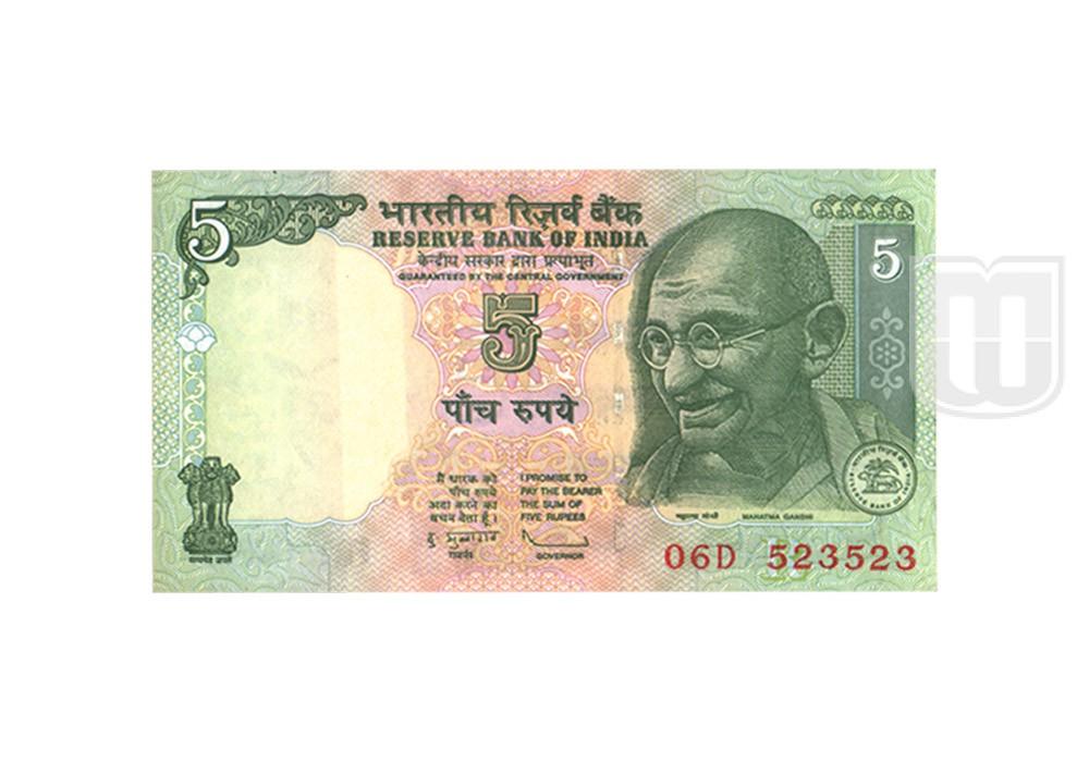 Rupees | 5-45 | O