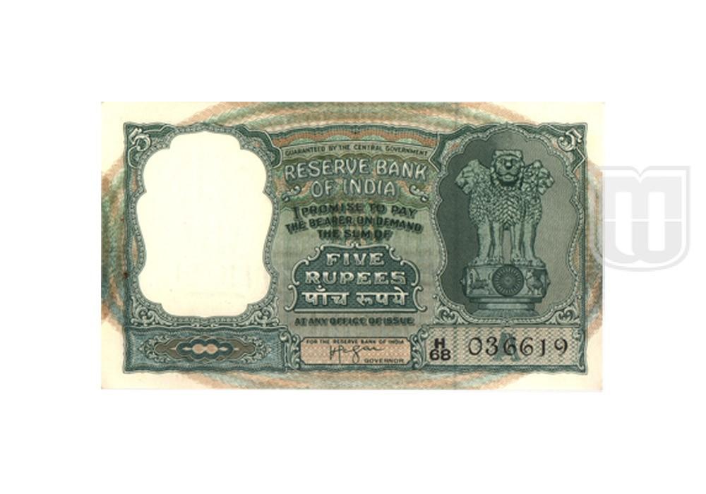Rupees | 5-5 | O