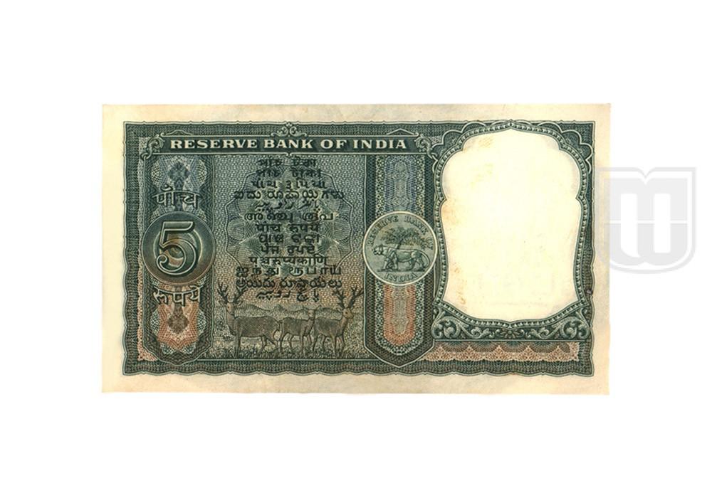 Rupees   5-7   R
