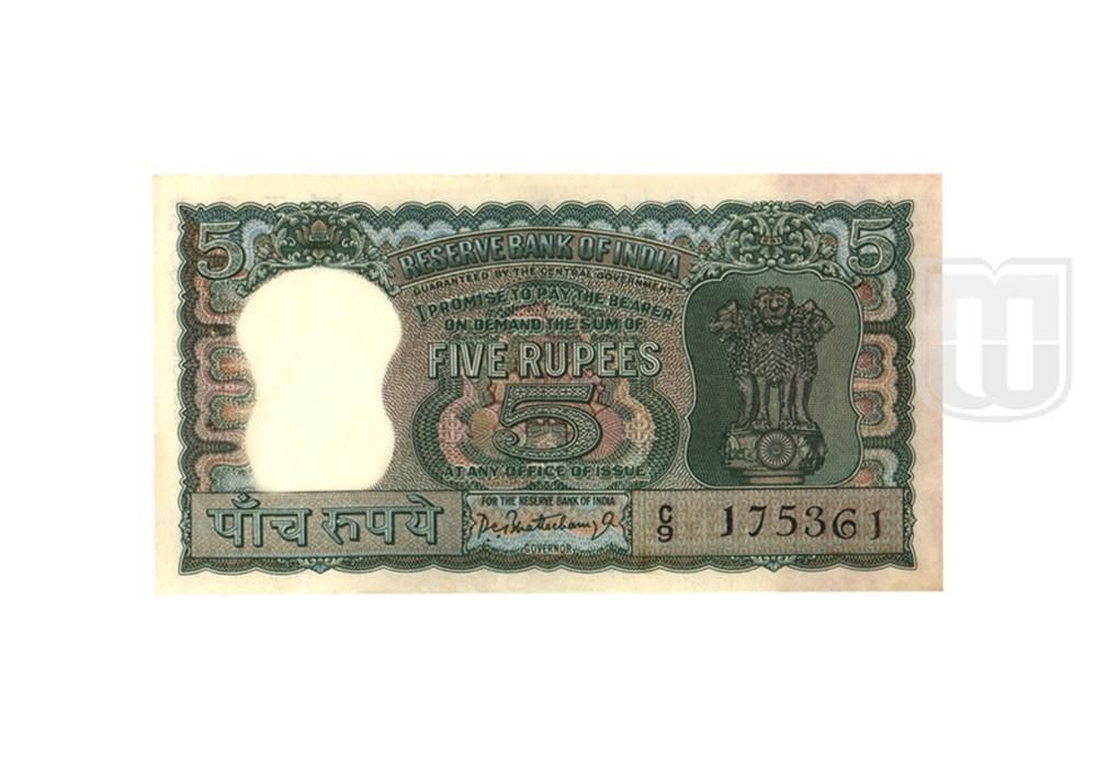 Rupees | 5-8 | O