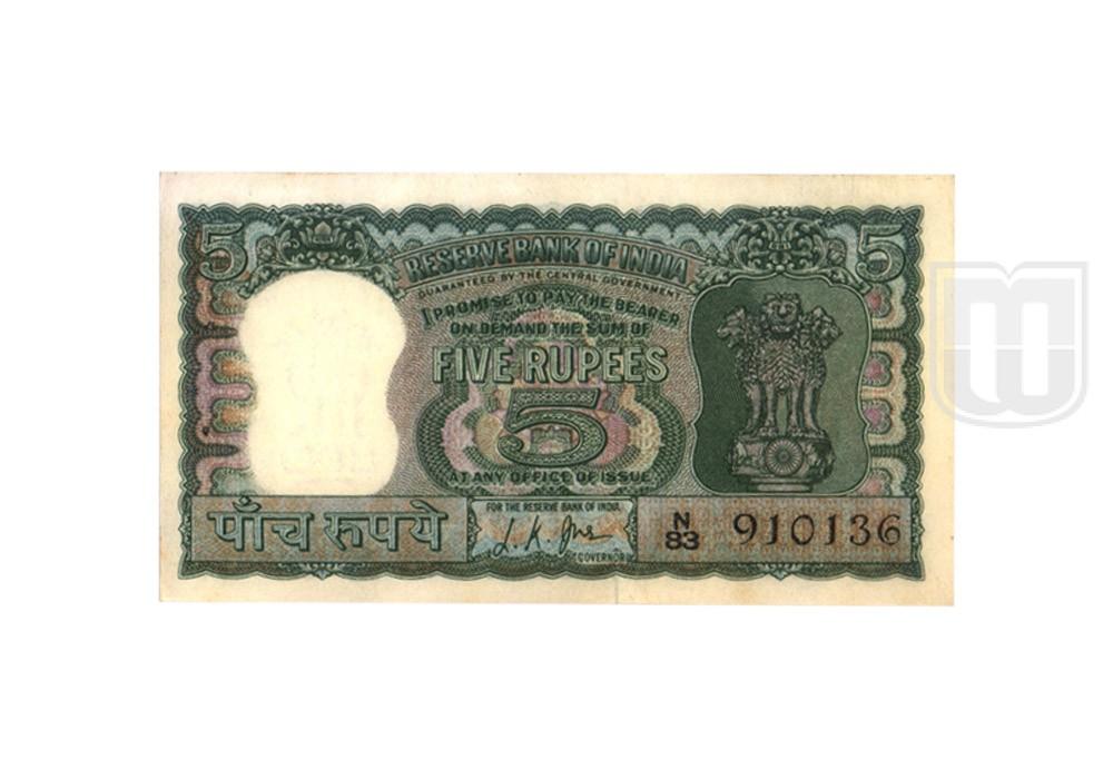 Rupees | 5-9 | O