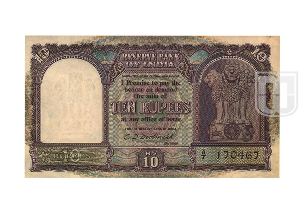Rupees | 10-1 | O