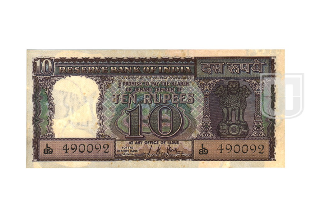 Rupees | 10-10 | O