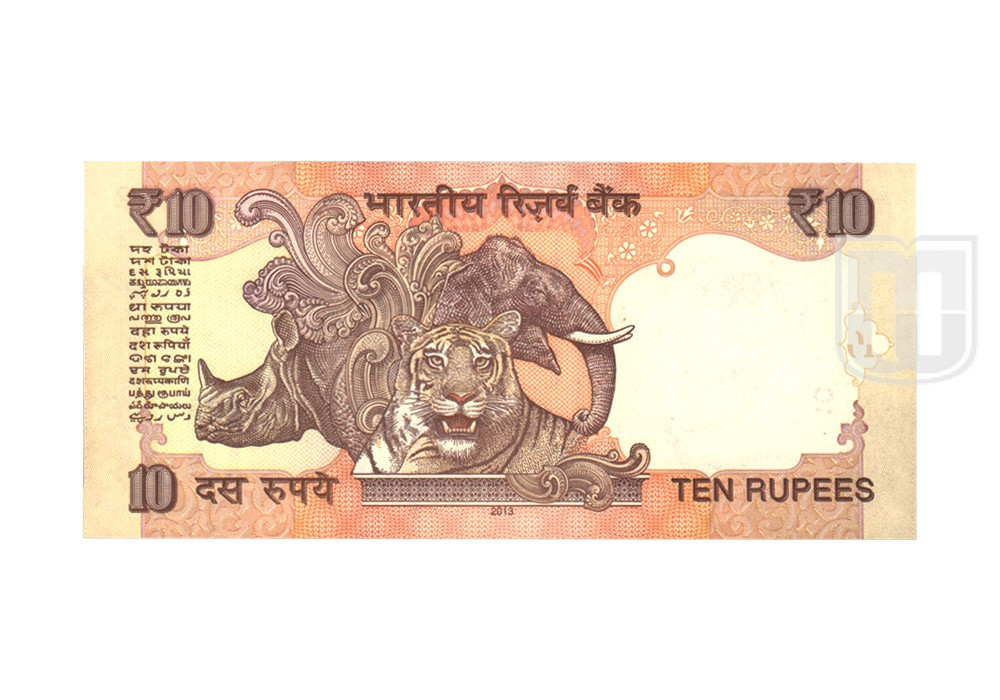 Rupees | 10-100 | R