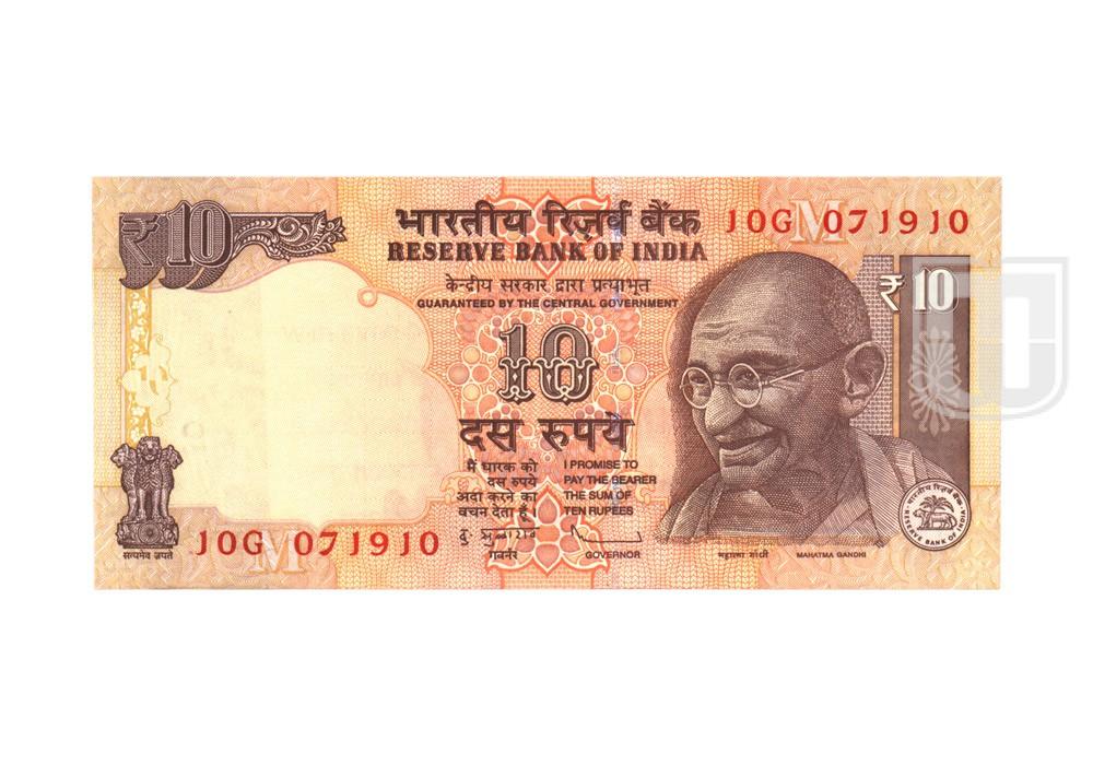 Rupees | 10-100 | O