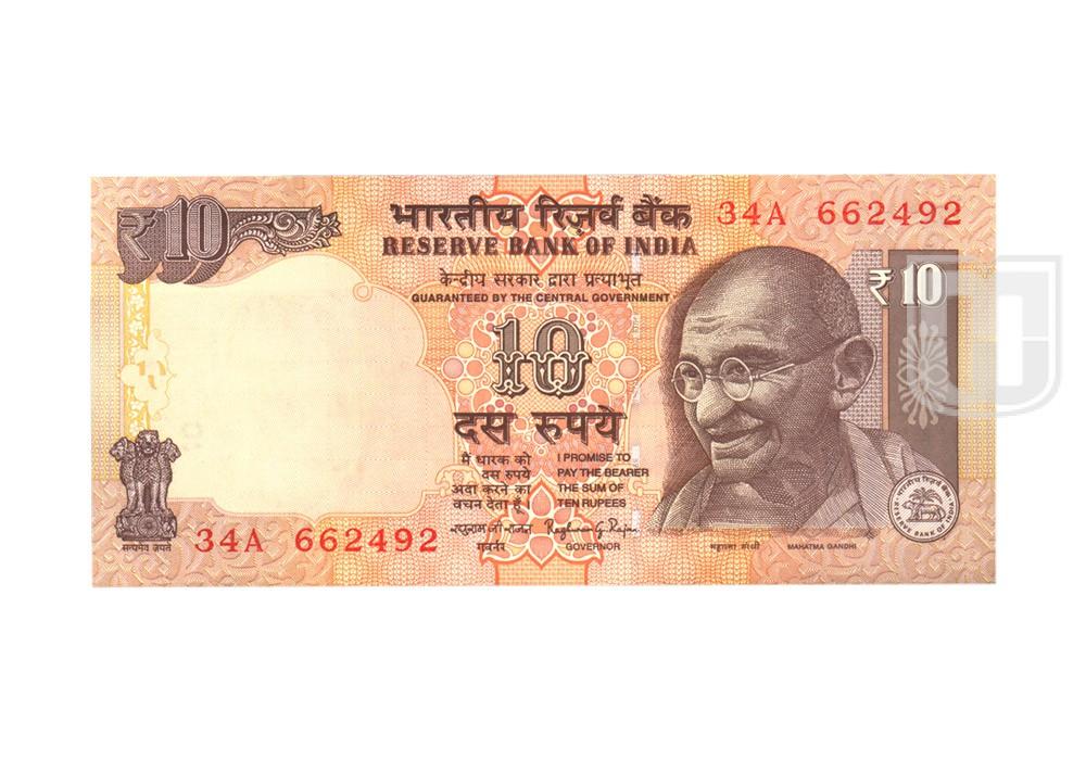 Rupees | 10-102 | O