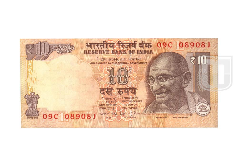 Rupees | 10-103 | O