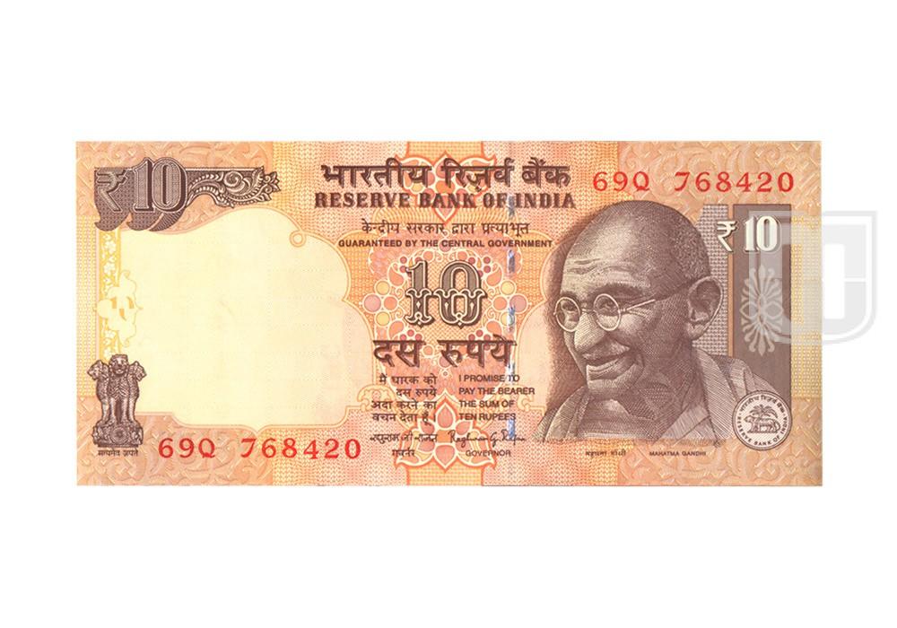 Rupees | 10-105 | O