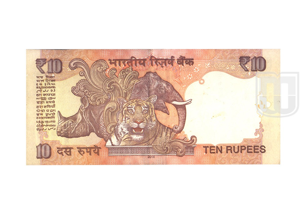 Rupees | 10 -106 | R