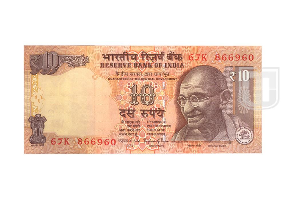 Rupees | 10 -106 | O