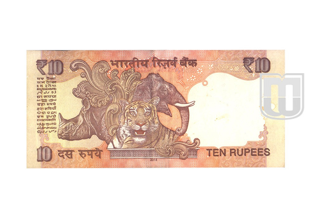Rupees | 10-107 | R
