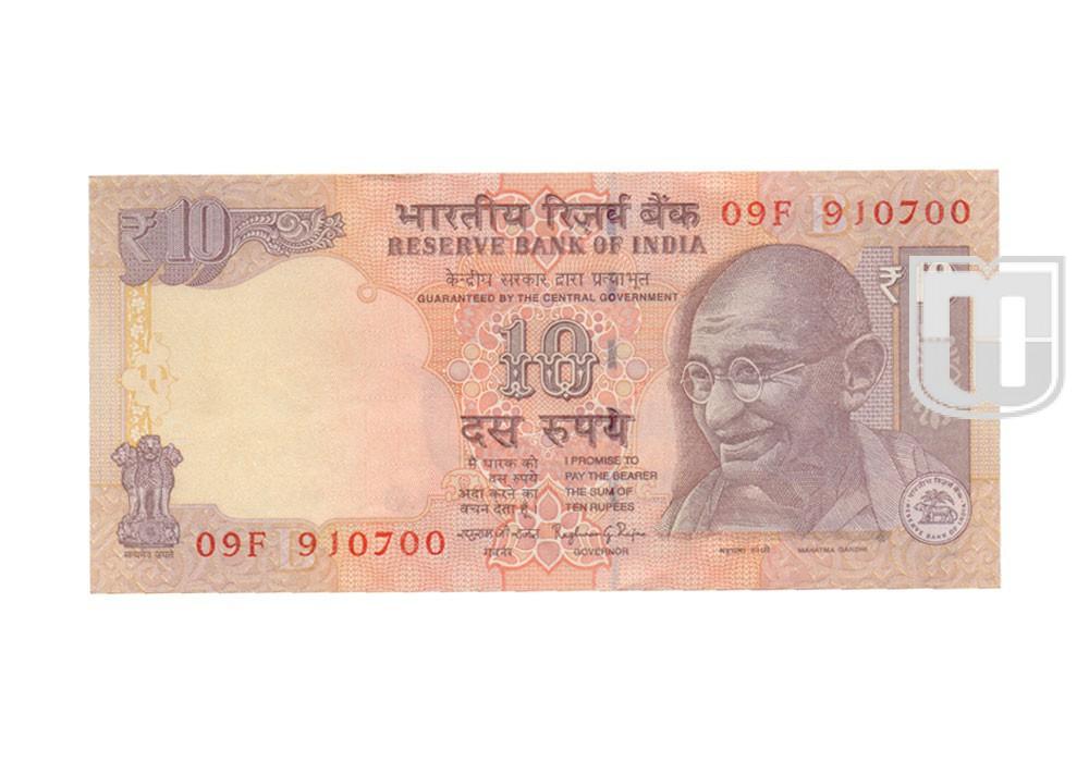 Rupees | 10-107 | O