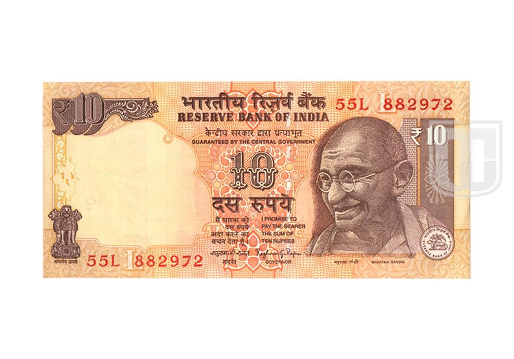 Rupees | 10-108 | O