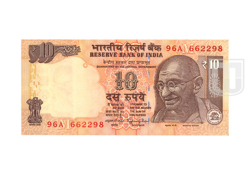 Rupees | 10-109 | O