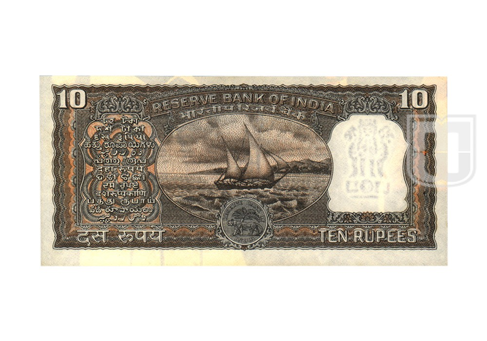 Rupees | 10-11 | R