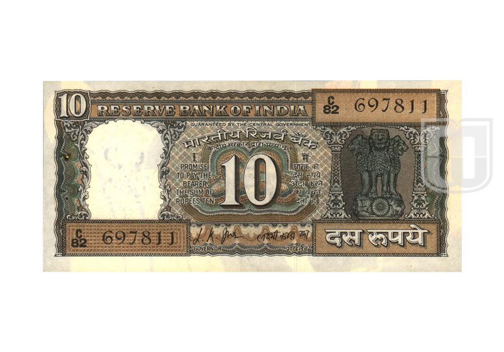 Rupees | 10-11 | O